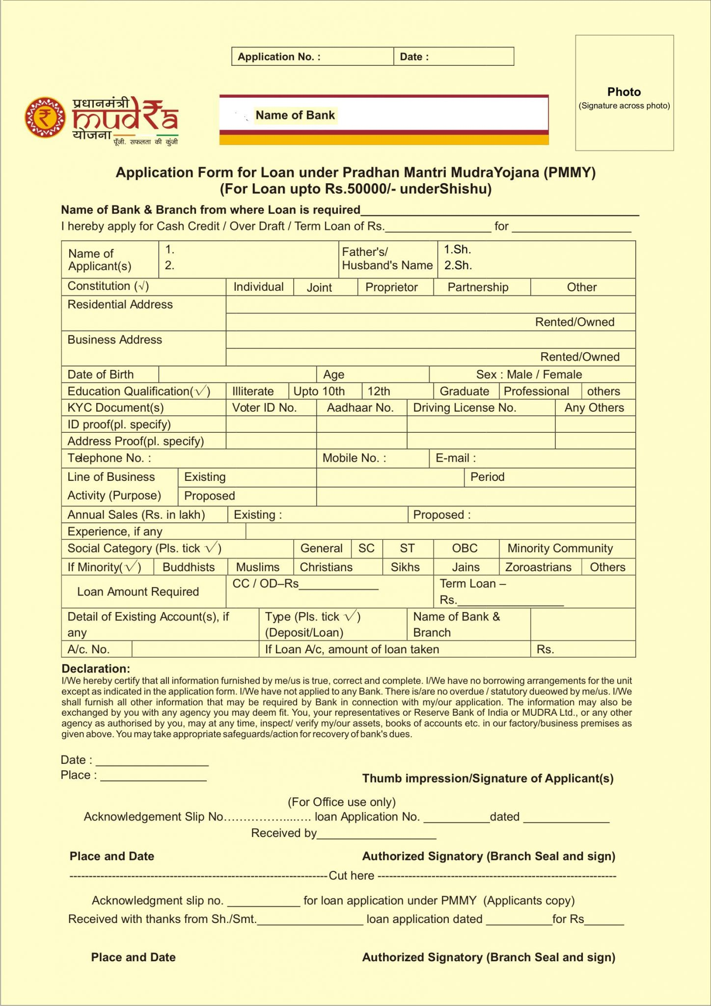 application for suppliment to canada pension