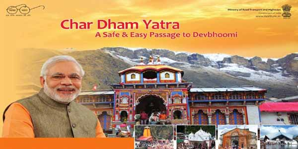 char-dham-highway-project