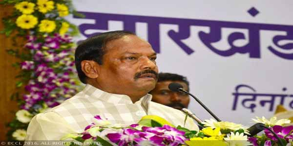 Jharkhand Cabinet