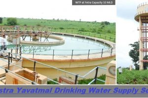 Yavatmal Drinking Water Supply Scheme