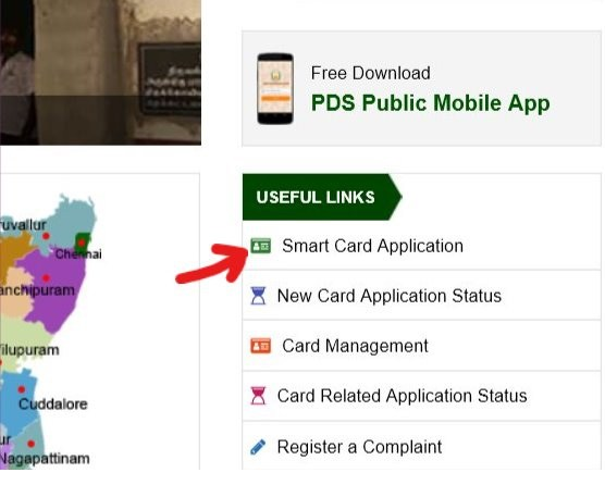 New Smart Ration Card