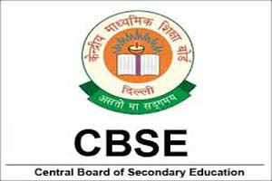CBSE Free Education Scheme