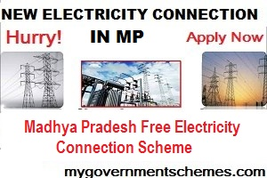 Madhya Pradesh Free Electricity Connection Scheme