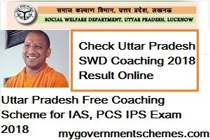 Uttar Pradesh SWD Coaching 2018 Result