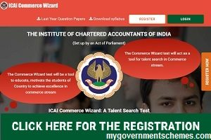 ICAI Commerce Wizard 2017-18 Online Registration