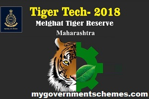 Maharashtra Tiger Tech Contest 2018 Online Registration