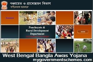 West Bengal Bangla Awas Yojana