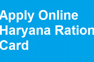 Apply Online Haryana Ration Card