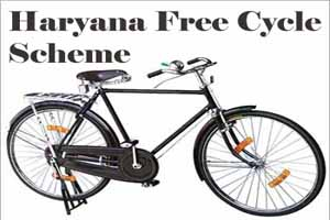 Haryana Free Bicycle Scheme for SC Students