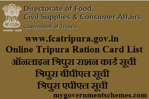 Tripura Ration Card List