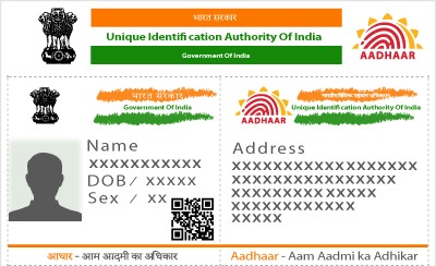 Aadhar Face Authentication Feature