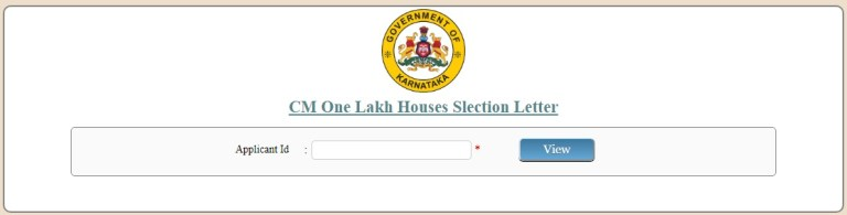 CM One Lakh Houses Selection Letter