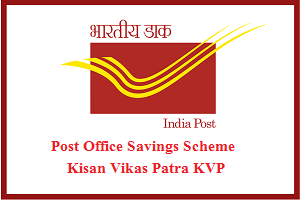 Post Office Savings Scheme