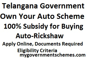 Telangana Own Your Auto Scheme