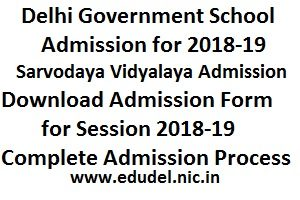 Delhi Government School Admission 2018-19