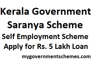 Saranya Self Employment Scheme