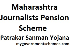 Maharashtra Journalists Pension Scheme