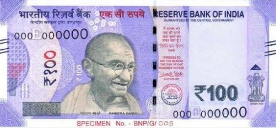 RBI New 100 Rupees Note Fornt Side