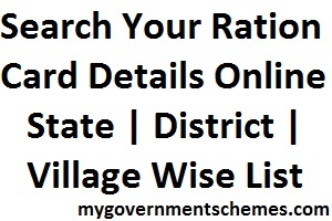 Search Your Ration Card Details Online