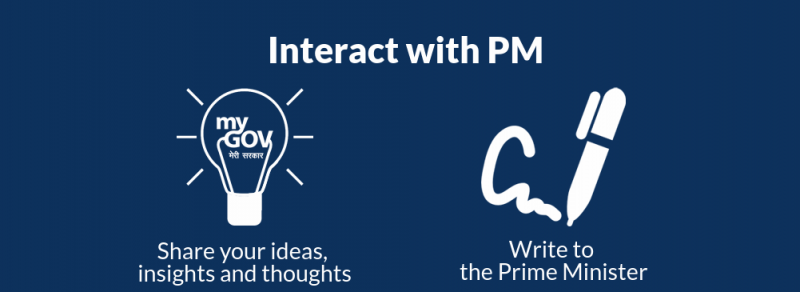 Interact with PM