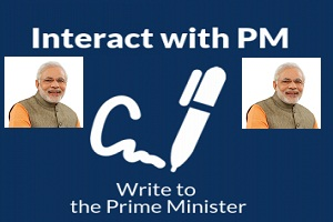 file Online Complaint to Indian Prime Minister