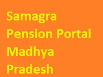 Samagra Pension Portal