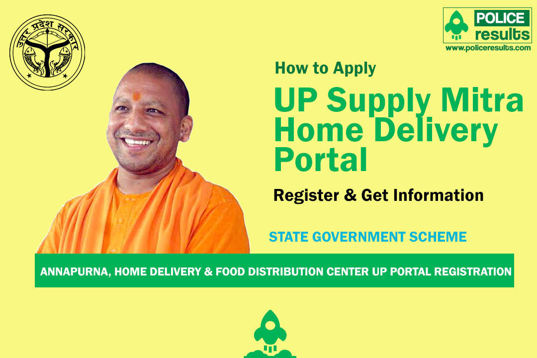 Home delivery supply Mitra portal