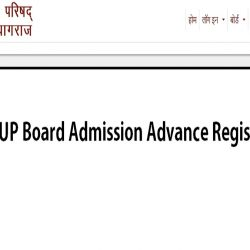 UP Board Admission Advance Registration 2020-21